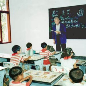 2003018_CHINA_casaricci_educ_003