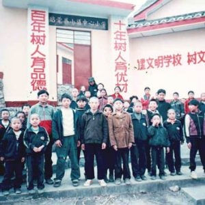 2003018_CHINA_casaricci_educ_004